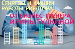 Возможно ли продать квартиру или как наать новую жизнь в сфере недвижимости?