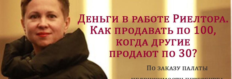 Гудкова