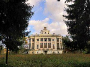 демидовский парк
