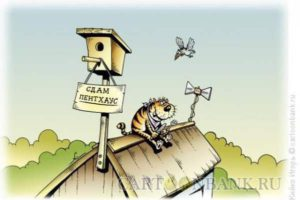 сайт недвижимости аренда квартир