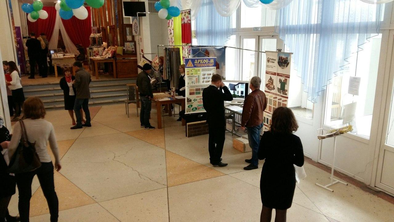 Выставка в г. Северодвнск