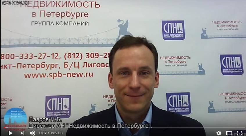 Как выгодно инвестировать в недвижимость Петербурга