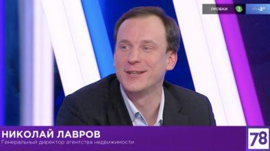 Николай Лавров на канале 78